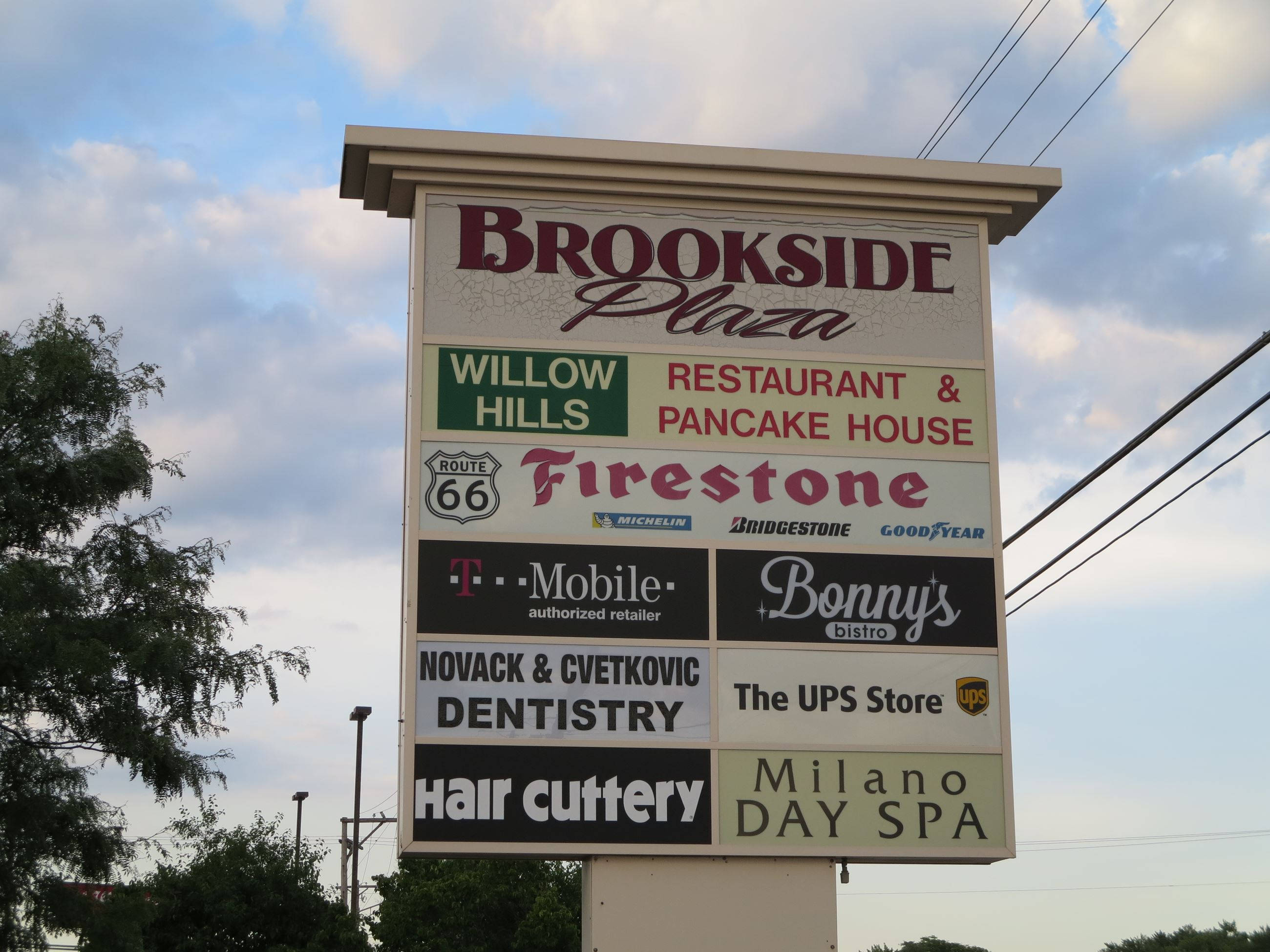 Brookside Plaza